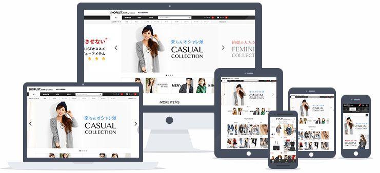 486e59c43839ce SHOPLIST(ショップリスト)はレディース全般だけでなく、メンズやキッズまで幅広いジャンルのファストファッションアイテムをまとめて買える通販サイト です。