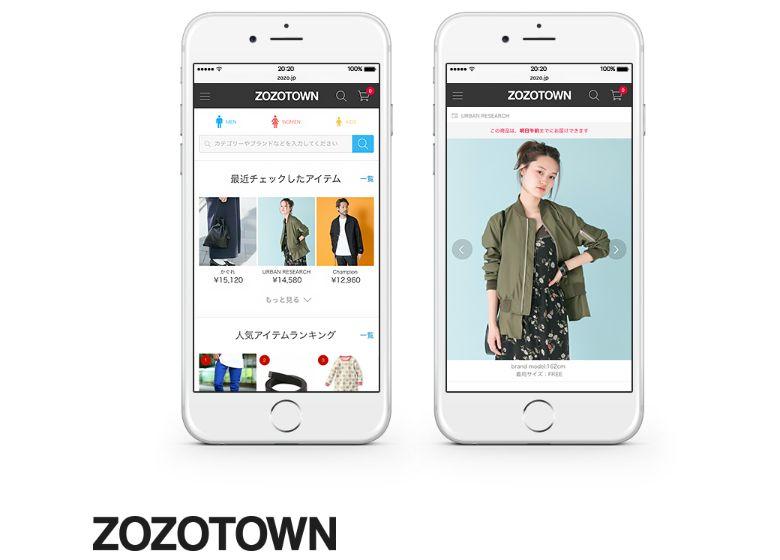 a5f0804072c05b 言わずと知れた人気通販サイトの大手「ZOZOTOWN(ゾゾタウン) 」。